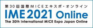 IME 2021 Online